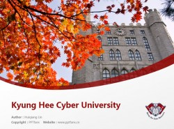 Kyungb Hee Cyber University powerpoint template download | 庆熙网络大学PPT模板下载