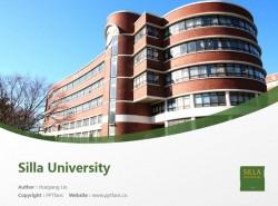 Silla University powerpoint template download   新罗大学PPT模板下载