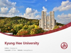 Kyung Hee University powerpoint template download | 庆熙大学PPT模板下载
