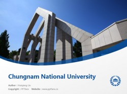 Chungnam National University powerpoint template download | 忠南大学PPT模板下载