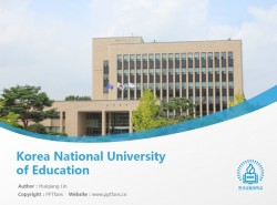 Korea National University of Education powerpoint template download | 韩国教员大学PPT模板下载