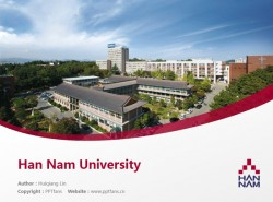 Han Nam University powerpoint template download | 韩南大学PPT模板下载