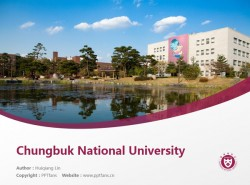 Chungbuk National University powerpoint template download | 忠北大学PPT模板下载
