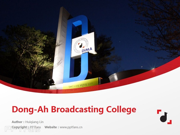 Dong-Ah Broadcasting College powerpoint template download | 东亚广播艺术大学PPT模板下载_slide1