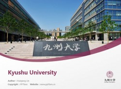 Kyushu University powerpoint template download | 九州大学PPT模板下载