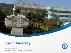 Kosin University powerpoint template download | 高神大学PPT模板下载