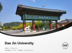 Dae Jin University powerpoint template download | 大真大学PPT模板下载