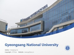 Gyeongsang National University powerpoint template download | 庆尚大学PPT模板下载