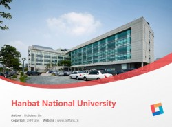 Hanbat National University powerpoint template download | 韩巴大学PPT模板下载
