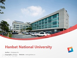 Hanbat National University powerpoint template download | 韓巴大學PPT模板下載