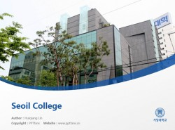 Seoil College powerpoint template download | 瑞逸大学PPT模板下载