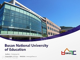 Busan National University of Education powerpoint template download | 釜山教育大學PPT模板下載