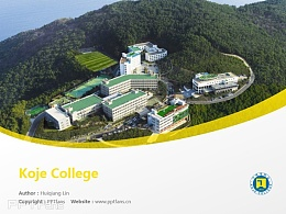 Koje College powerpoint template download | 巨濟大學PPT模板下載