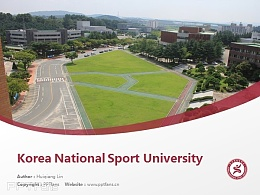 Korea National Sport University powerpoint template download | 韓國體育大學PPT模板下載