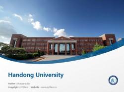 Handong University powerpoint template download   韩东国际大学PPT模板下载
