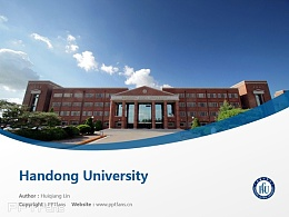 Handong University powerpoint template download | 韓東國際大學PPT模板下載