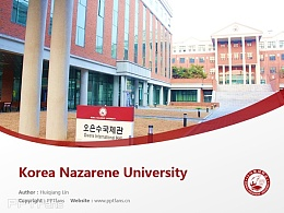 Korea Nazarene University powerpoint template download | 韓國拿撒勒大學PPT模板下載