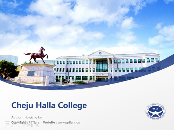 Cheju Halla College powerpoint template download | 济州汉拿大学PPT模板下载_slide1