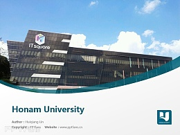 Honam University powerpoint template download | 湖南大學PPT模板下載