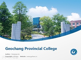 Geochang Provincial College powerpoint template download | 慶南道立居昌大學PPT模板下載