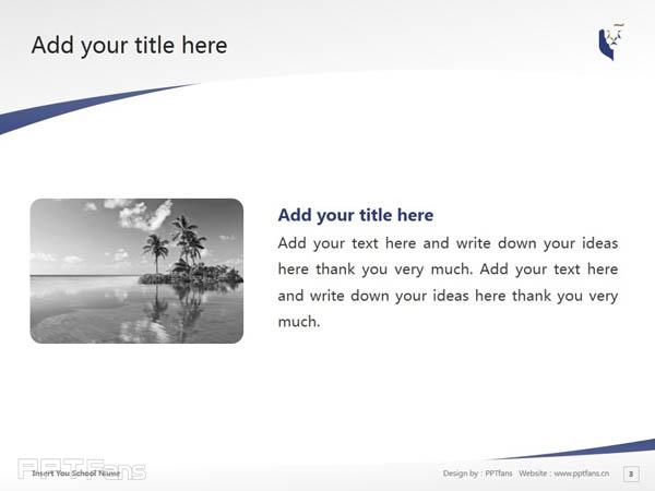 Singapore Management University powerpoint template download | 新加坡管理大学PPT模板下载_幻灯片预览图4