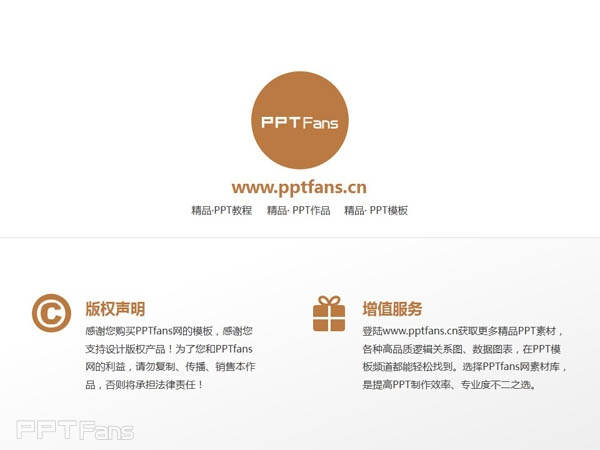 Tilburg University powerpoint template download | 蒂尔堡大学PPT模板下载_slide19