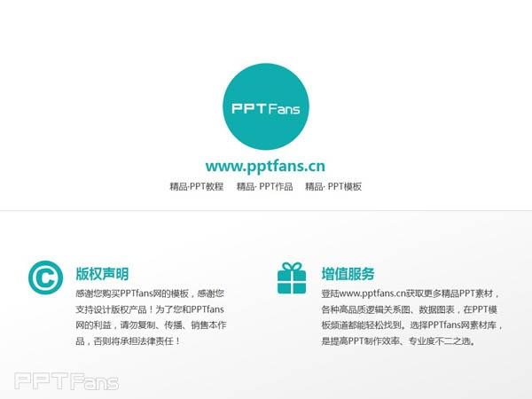 Whitireia Community Polytechnic powerpoint template download   新西兰维特利亚学院PPT模板下载_幻灯片预览图20