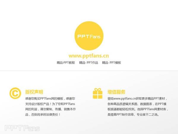 Singapore Polytechnic powerpoint template download | 新加坡理工学院PPT模板下载_幻灯片预览图20