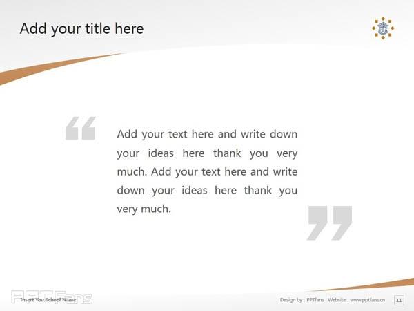 Tilburg University powerpoint template download | 蒂尔堡大学PPT模板下载_slide11