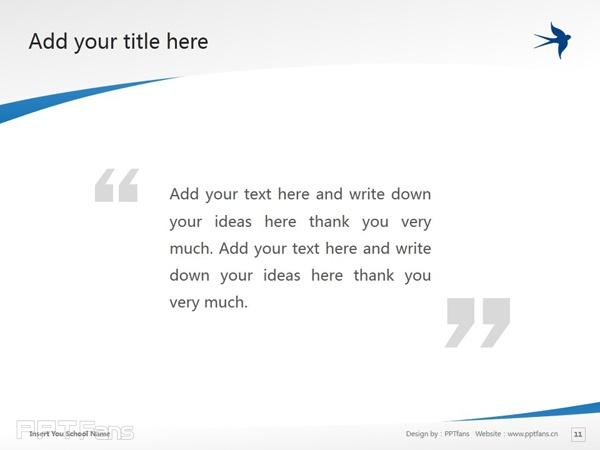 Stenden University powerpoint template download | 斯坦德应用科学大学PPT模板下载_幻灯片预览图12