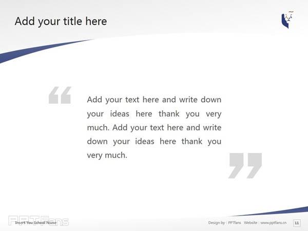 Singapore Management University powerpoint template download | 新加坡管理大学PPT模板下载_幻灯片预览图12