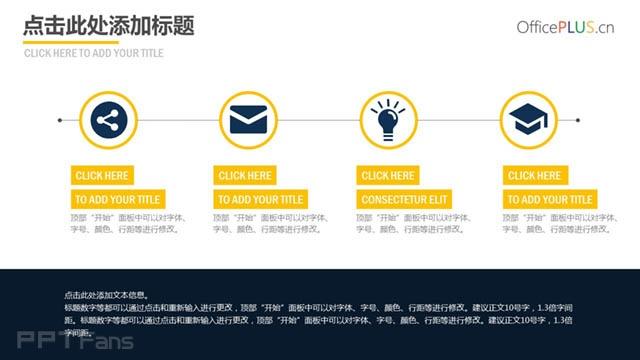 全图形大气公司介绍PPT模板下载_预览图8