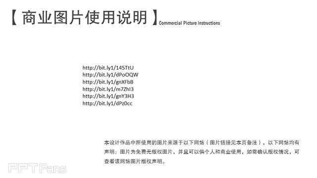 黄黑色高科技/互联网风格PPT模板免费下载_预览图21