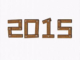 三分鐘教程(208):PPT制作木板字效果