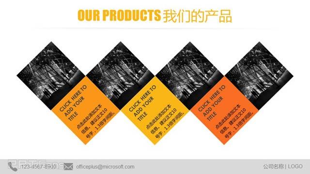一款黑黄色高端公司介绍PPT模板_预览图17