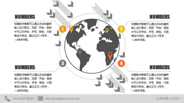 一款黑黄色高端公司介绍PPT模板_预览图20