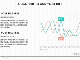 3组简约商务折线图PPT模板下载