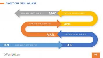 大尺度月份/年份时间线PPT模板