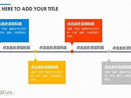 3组不同配色的时间轴说明PPT模板