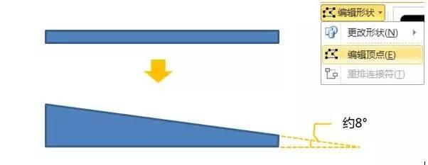 三分钟教程(221):加强版《PPT制作折扇教程》