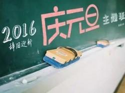 三分钟教程(225):PPT打造倾斜的板书字