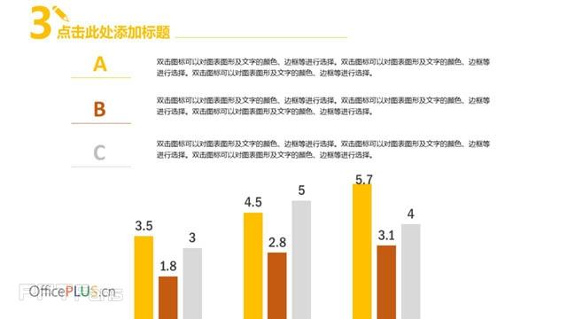 三组金色的柱形图PPT模板下载_预览图3