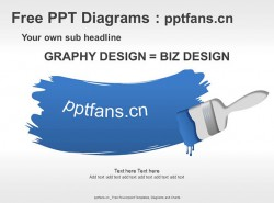 油漆刷子PPT模板素材下载