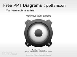 一個音響喇叭的PPT圖示