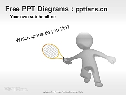 打羽毛球的PPT圖示素材