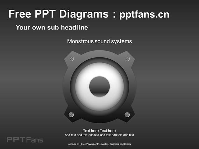 一个音响喇叭的PPT图示