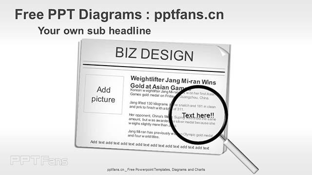 新闻焦点图放大镜PPT模板_预览图4