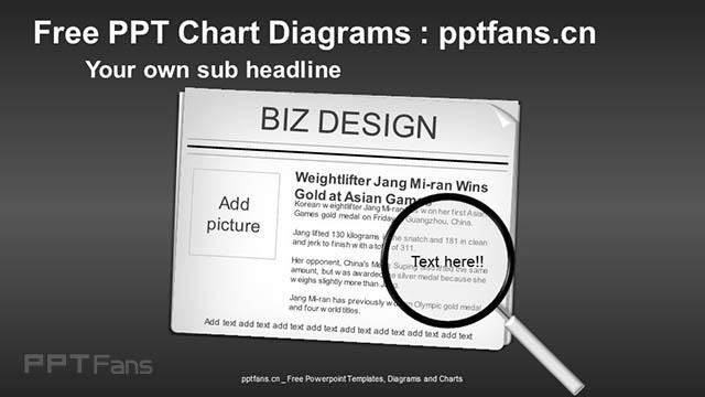 新闻焦点图放大镜PPT模板_预览图5