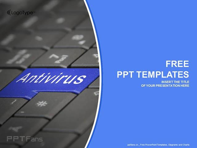 电脑电商PPT下载_预览图5