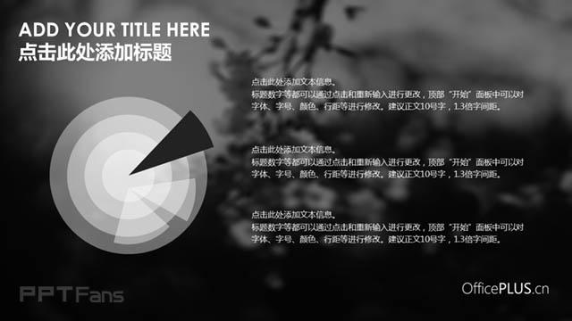 黑白线条简约模板_预览图8